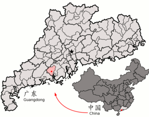 300px-Location_of_Enping_within_Guangdong_(China)