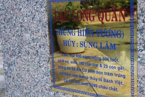 moi-doi-vua-hung-tri-vi-200-nam-hay-20-nam